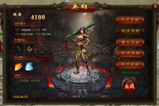 dnfsf发布网今日新开,197那些大神怎么把游戏里的中文改成韩国字的太牛了